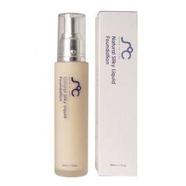 Sense of Care - Liquid Foundation #5 (Natural Tan)